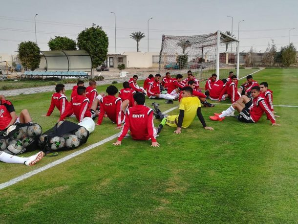 Egypt youth national team
