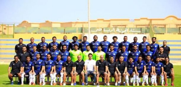 OFFICIAL: El-Gouna seal Egyptian Premier League promotion