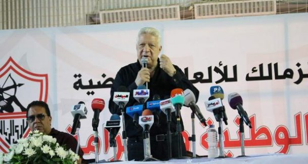 Zamalek to boycott all sporting activities until conspiracy ends