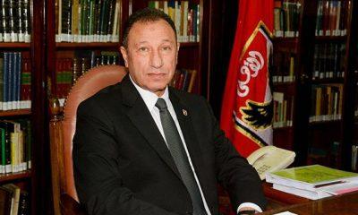 Mahmoud El Khateeb Al Ahly