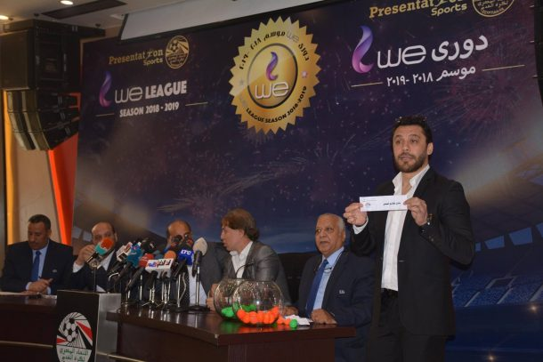 egyptian premier league draw