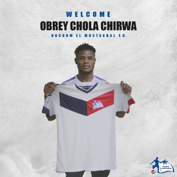 OFFICIAL: Nogoom El Mostakbal sign Obrey Chirwa from Young Africans