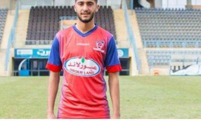 Abdel-Salam