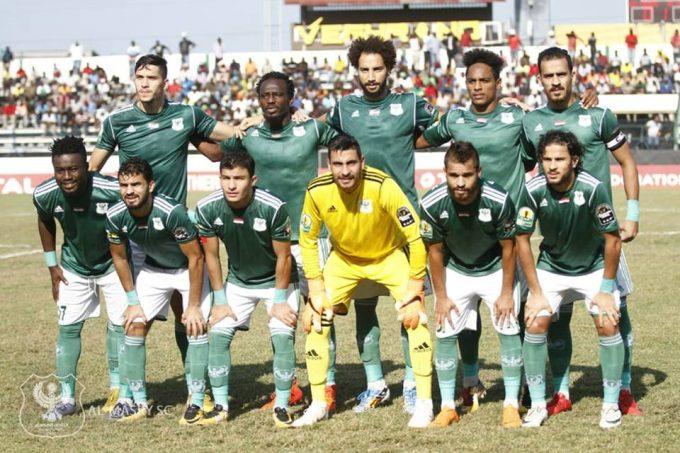 Al Masry qualify for CAF Confederation Cup quarter-finals