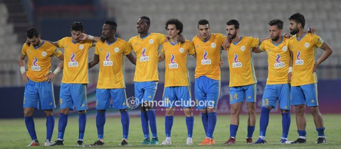 Ismaily name squad for Le Messager CAF Champions League clash