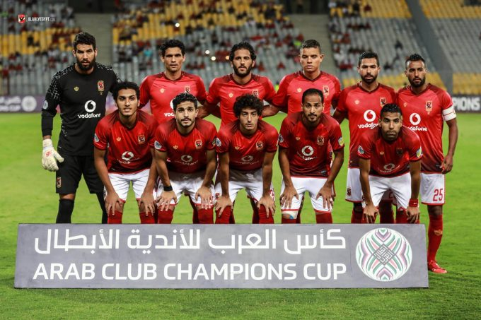 Al Ahly UAFA