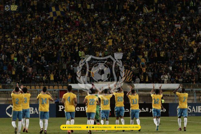Ismaily release statement regarding CAF Champions League elimination