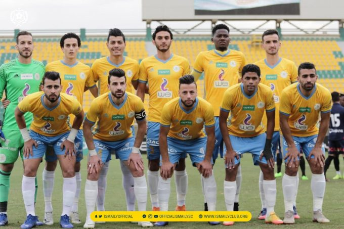 Ismaily suffer away loss to Club Africain in Champions League dead-rubber