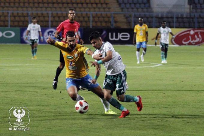Al Ahly, Pyramids FC in battle to sign Al Masry's Islam Issa