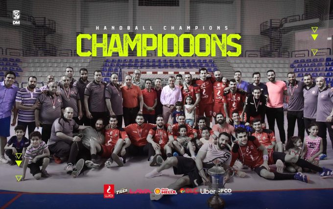 HANDBALL: Al Ahly crowned Egyptian Cup champions