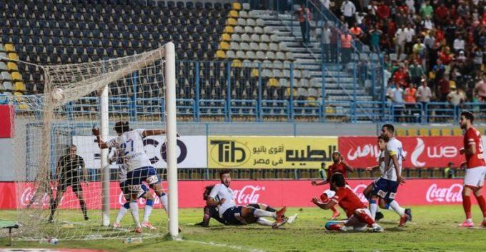 EFA fine Al Ahly, Smouha, Zamalek due to misconduct