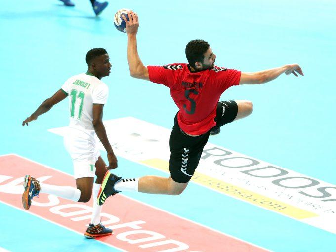 U20 Handball