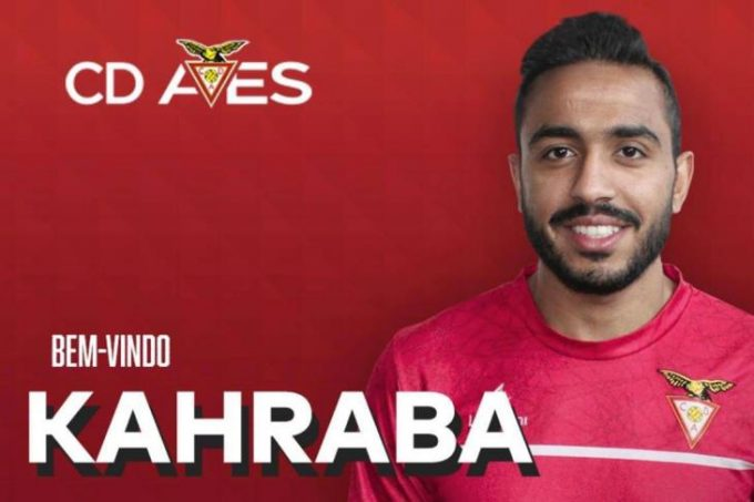 OFFICIAL: C D  Aves confirm signing of Mahmoud Kahraba