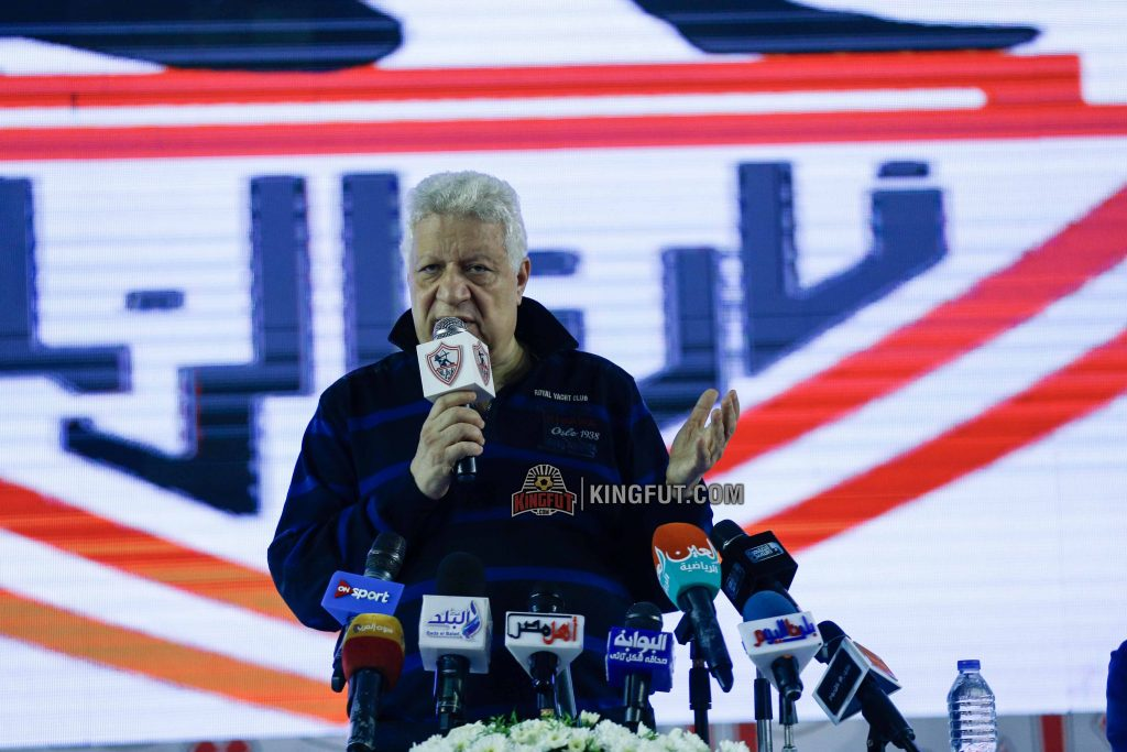Champions League title stolen from Zamalek, says Mortada Mansour - KingFut