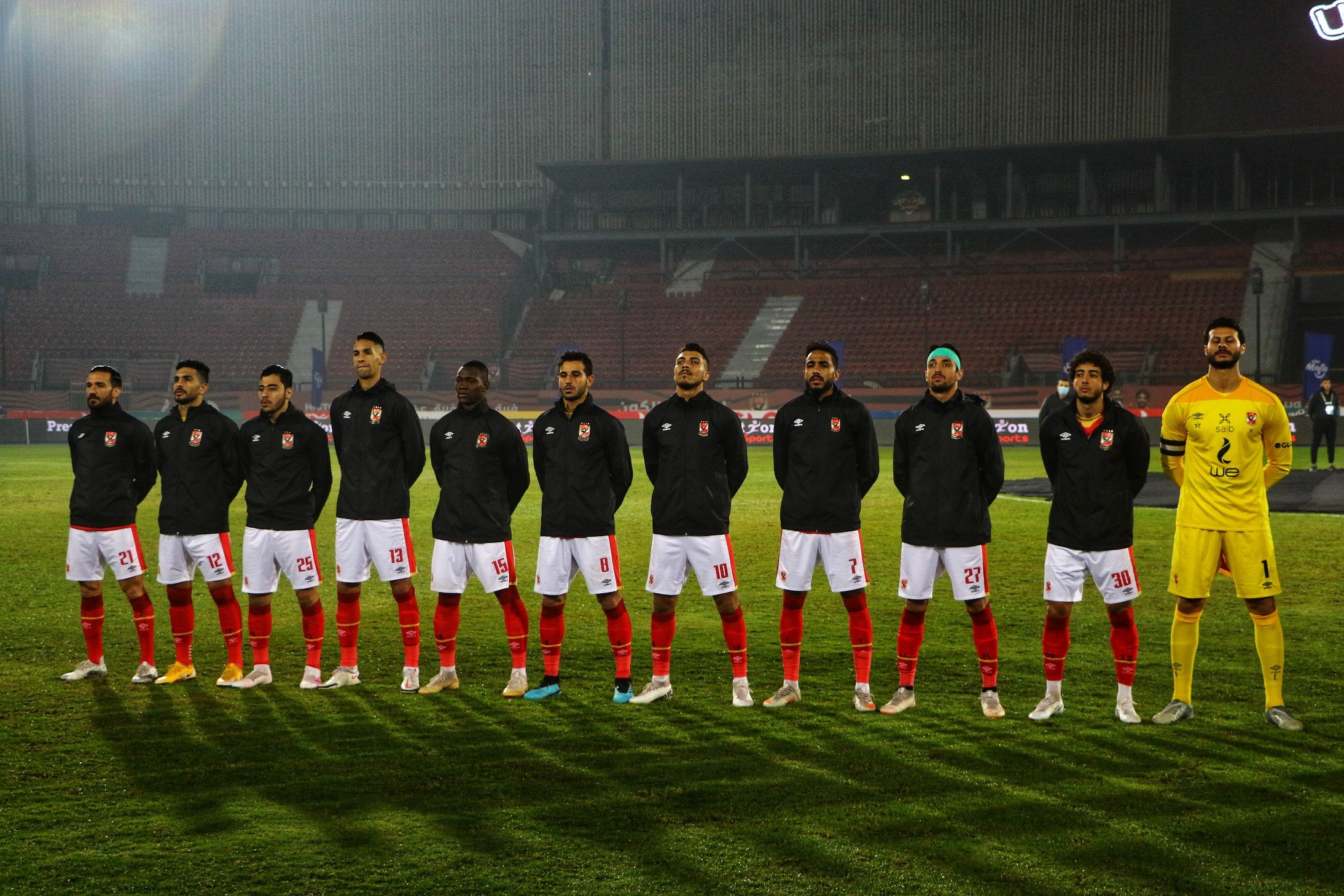 Al Ahly To Host Simba Sc At Al Salam We Stadium