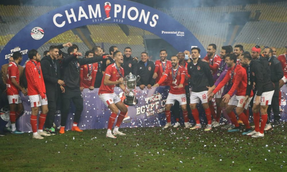 Dates for Super Cup, Egypt Cup final, start of new season released