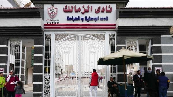 Zamalek: We owe FIFA over quarter a billion Egyptian kilos